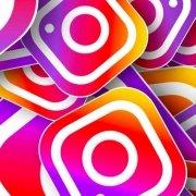 Come sfruttare la SEO per Instagram2